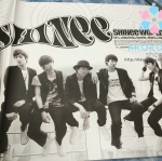 [Poster พร้อมส่ง 1 ใบ] SHINee : 1st Album - The SHINee World (Jacket B)