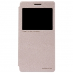 เคสฝาพับโชว์หน้าจอ Lenovo A7000 รุ่น Sparkle Leather Case (สีทอง)