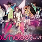[Pre] Dal&#x2605Shabet : 5th Mini Album - Have, Don't Have
