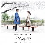 [Pre] O.S.T : Uncontrollably Fond Vol.2 (KBS Drama) (Kim Woo Bin, Miss A - Bae Suzy, Lim Joo Won)