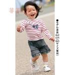 เสื้อแขนยาวสีขาว ลายทางสีแดงแต่งลวดลายคล้ายสร้อย ดีไซน์เก๋ น่ารัก สไตล์เกาหลี
