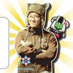 [Pre] EXO : Chanyeol St. ELSTINKO JUMPSUIT 327 (BW)