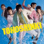 [Pre] TVXQ : Jap. 12th Single - SUMMER~Summer Dream/Song for you/Love in the Ice~ (CD)