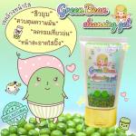เจลล้างหน้าใส (Green bean cleansing gel)  By Bekky เจลล้างหน้าถั่วเขียว  เจลล้างหน้าลดสิว ควบคุมความมัน ลดรอยเหี่ยวย่น
