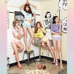[Pre] BESTie : 2nd Mini Album - Love Emotion