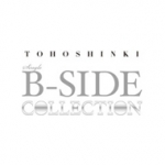 [Pre] TVXQ : Jap. SINGLE B-SIDE COLLECTION (1CD)