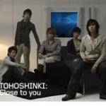 [Pre] TVXQ : Jap. Close To You (Yunho)