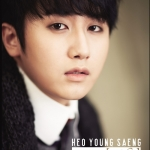 [Pre] Hoe Young Seang : Special Album - She
