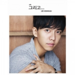 [Pre] Lee Seung Gi : 6th Album - And… +Poster