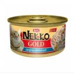 Nekko G.ทูน่าไก่เกรวี่ กป.85g. แดง