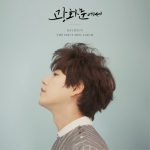 [Pre] Kyuhyun : 1st Mini Album - At Gwanghwamun
