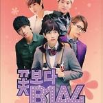 [Pre] B1A4 : Special DVD [2DVD+Photobook(80p)]