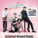 [Pre] O.S.T : She Was Pretty (KBS Drama) (Park Seo Jun, Super Junior - Choi Si Won)