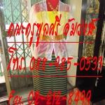 ชุดพม่า หญิง 12