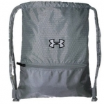 Under Armour - Drawstring Backpack - Grey (เทา)