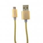 สายชาร์จและถ่ายข้อมูล ยืดหยุ่นพิเศษ สำหรับMiicro USB ยี่ห้อ Powermax - สีทอง
