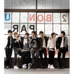 [Pre] Super Junior-M : 1st Album - Me