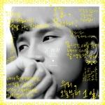 [Pre] K.Will : 5th Mini Album - One Fine Day