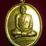 เหรียญรูปไข่ใหญ่เติมองค์ฉลองสมณศักดิ์อายุ75ปีกะไหล่ทอง