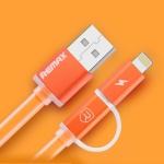 สายชาร์จ Data Link Aurora High Speed 2หัว Iphone&Android สีส้ม - Remax