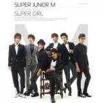 [Pre] Super Junior-M : 1st Mini Album - Super Girl