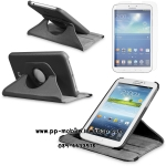 360  Rotating Cover Case for Samsung Galaxy Tab 3 7.0 Lite SM-T110