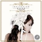 [Pre] Ailee : 1st Mini Album - Invitation