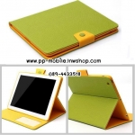 Leather Case Two Tone for Ipad Air