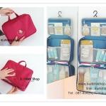 GB094 กระเป๋าใส่อุปกรณ์อาบน้ำ เครื่องสำอางค์ พกพาเดินทางท่องเที่ยว