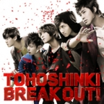 [Pre] TVXQ : Jap. 29th Single - BREAK OUT! (CD+DVD)