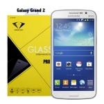 ฟิล์มกระจกนิรภัย Samsung Grand2 ยี่ห้อ Diamond