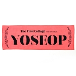 [Pre] Yangyoseob : Official Slogan