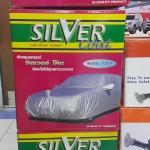 ผ้าคลุมรถ Silver Coat สำหรับ HR-V