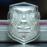 เหรียญหลวงพ่อโสธรหลังพระพิฆเนศ เนื้อเงิน พ.ศ.2534