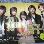 [แจกฟรี!! Poster 1 ใบ] Boys Over Flower : Original Sound Track Part.2