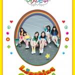 [Pre] GFRIEND : 1st Album - LOL (Laughing Out Loud Ver.) +Poster