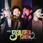 [Pre] Beast : 2014 BEAUTIFUL SHOW IN SEOUL DVD