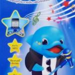 Hi-Q The Idol Microphone ไฮคิว ไมโครโฟนจุดประกายฝัน เสริมทักษะคนเก่ง