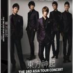 [Pre] TVXQ : 3rd Asia Tour Concert: MIROTIC