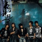 [Pre] TVXQ : 2nd Album - Rising Sun