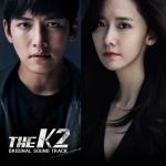 [Pre] O.S.T : THE K2 (tvN Drama) (Ji Chang Wook, SNSD - Yoona)