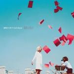 [Pre] BOLBBALGAN4 : Half Album - RED ICKLE