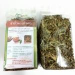 ชาถั่วดาวอินคา (Sacha inchi)