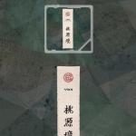 [Pre] VIXX : 4th Mini Album - 桃源境(도원경) (Birth Stone Ver.) (SMC Kihno Card Ver.) +Poster