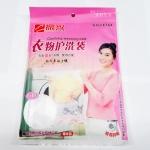 GH073 ถุงตาข่ายใส่เสื้อผ้า ชุดชั้นใน สำหรับซักเครื่องซักผ้า ป้องกันผ้าพันกัน