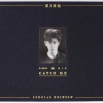 [Pre] TVXQ : 6th Album - Catch Me (CD+DVD Special Edition) +Poster