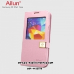 Flip Cover PU Leather Folio Case with Card Slots for Galaxy S5 - Pink