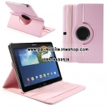 360 Rotary Litchi Leather Cover w/ Stand for Samsung Galaxy Note 10.1 (2014 Edition) SM-P600 - Pink