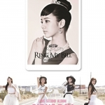 [Pre] Girl's Day : 2nd Album - LOVE (SMC Kinho Card Ver.) (Hyeri Ver.)