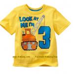เสื้อเด็กเนื้อนิ่ม ลาย Look At Me ไซส์ 18-24ด,2,4ปี